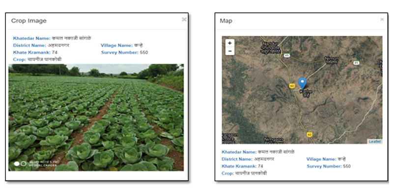 The E-Peek Pahani app enables farmers to tag photos of damaged crops as proof for panchnamas